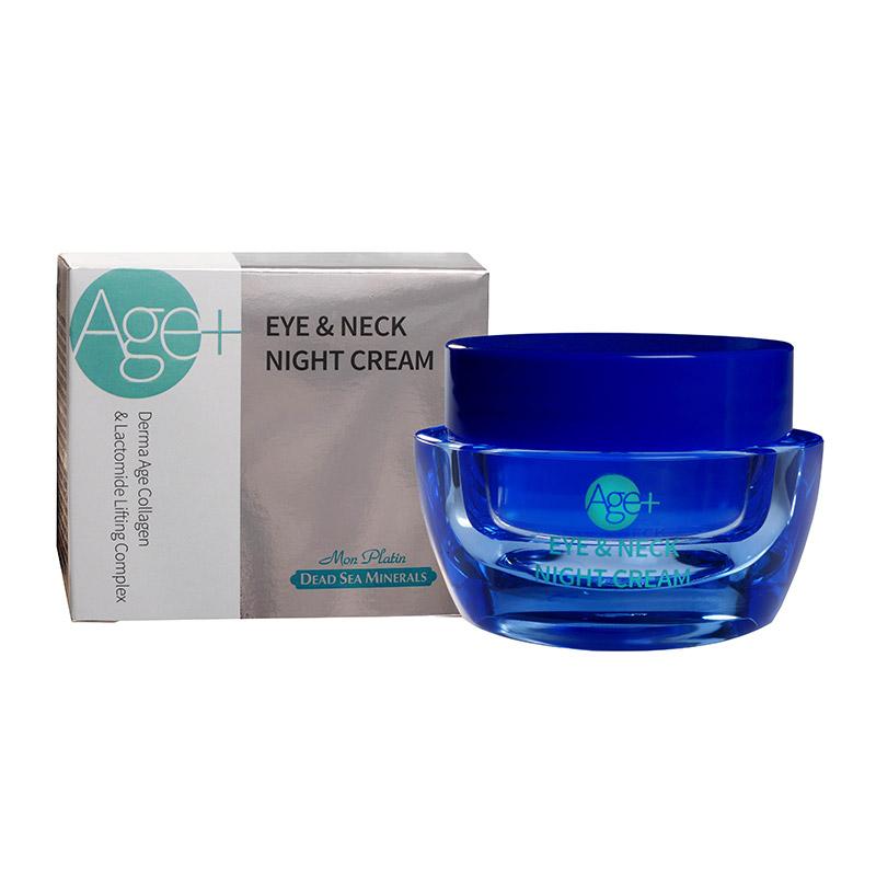 Ночной крем для кожи вокруг глаз и шеи дерма эйдж коллаген с эффектом лифтинга