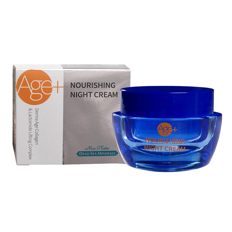 Ночной питательный крем для лица дерма эйдж коллаген с эффектом лифтинга